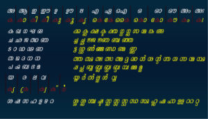 malayalam-language