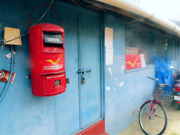 mail-service