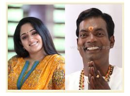 Kerala State Film Awards 2011