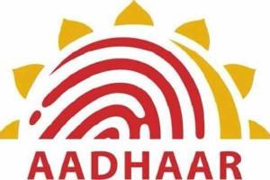 adhar